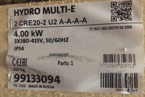 Hydro Multi-E 2 CRE 20-2 U2 A-A-A-A